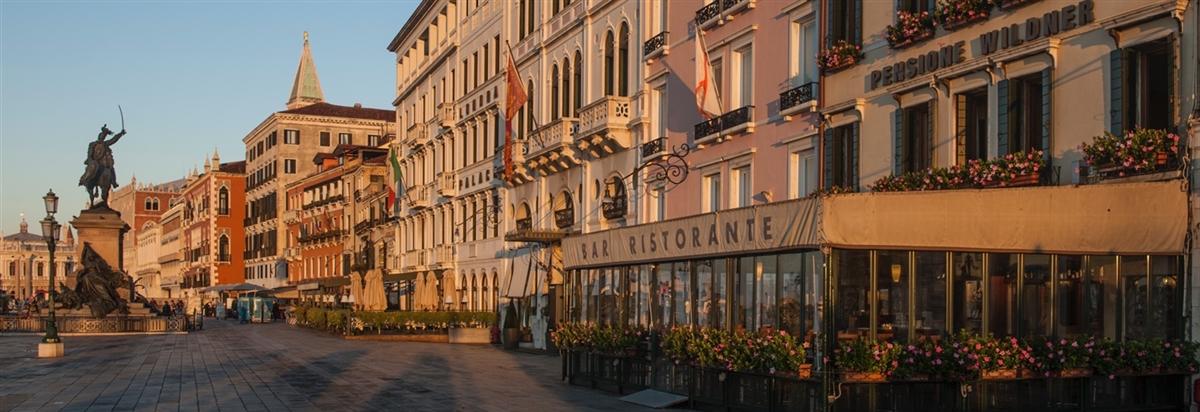 Rooms: Romantic Hotels In Venice